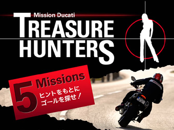 treasurehunters_l